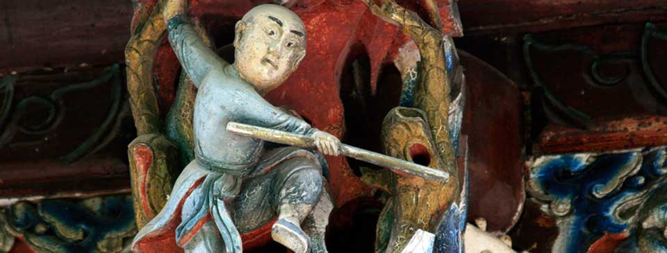 Slider-kungfu-man